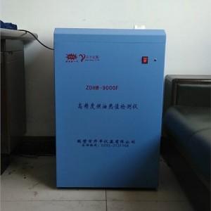 锡林郭勒盟在醇基油品热量检测仪厂家为什么选择开平呢?