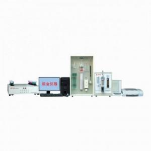 钢铁元素分析仪不锈钢分析仪 铁水成分分析仪有色金属成分分析仪
