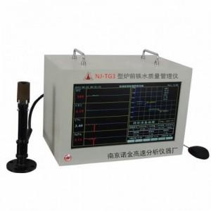 炉前铁水碳硅分析仪|碳硅分析仪|碳硅分析设备