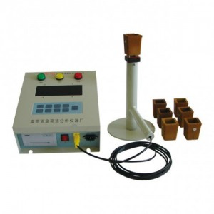 炉前铁水快速碳硅分析仪|碳硅分析仪|碳硅分析仪器