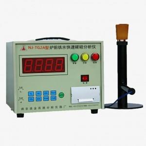 炉前快速碳硅分析仪|碳硅分析仪|多元素分析仪