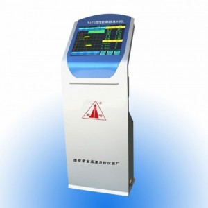 柜式炉前铁水质量管理仪|碳硅分析仪|电脑型碳硅分析仪