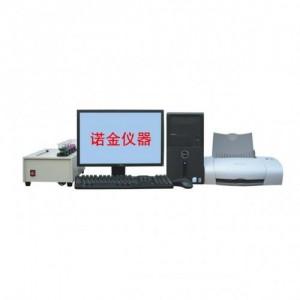 供应电脑多元素分析仪,多元素分析仪,不锈钢分析仪