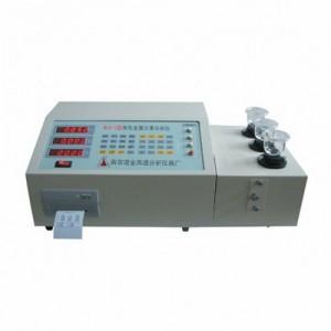 供应NJS不锈钢化验仪,有色金属分析仪,元素分析仪