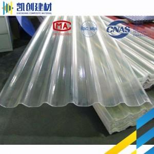 新型建材FRP采光板养殖场采光专用采光板报价