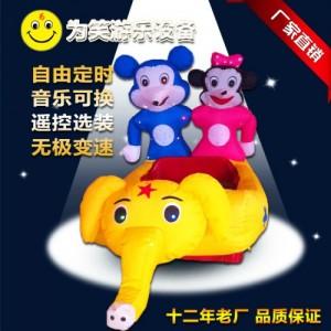 玩具车小轮子流苏边连衣裙图片