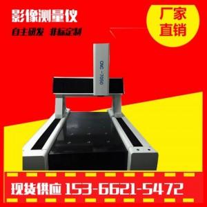开封二次元影像测量仪材质