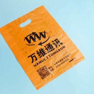广西南宁订制塑料袋生产厂家专用塑料手提购物袋为您推荐品牌