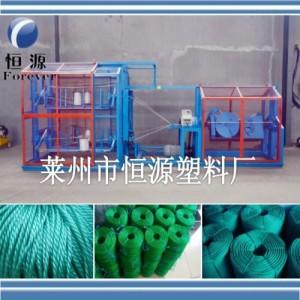 高速二合一制绳机,塑料制绳机,扭绳机,搓绳机