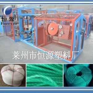 厂家直销供应农用塑料制绳机,高速制绳机,制绳机价格