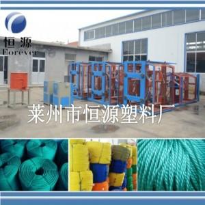 立式三股制绳机小型快速合股扭绳机,塑料制绳机厂家