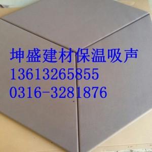 定制工程布艺软包吸音板 吸音隔音装饰材料 室内墙体软包厂家直