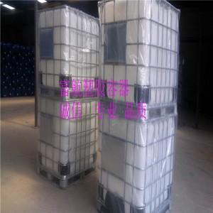 富航1吨塑料桶ibc吨桶方形1000升kg带铁架ibc集装桶
