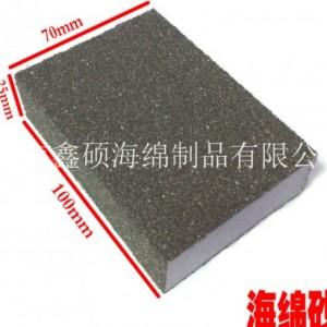 进口海绵砂块家具塑料打磨彩色海棉砂纸抛光海绵块