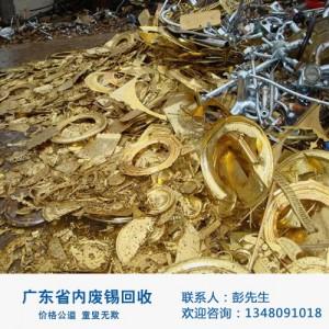紫金县摄像头回收公司