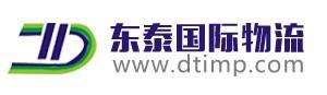 深圳出口加工区食品进口代理