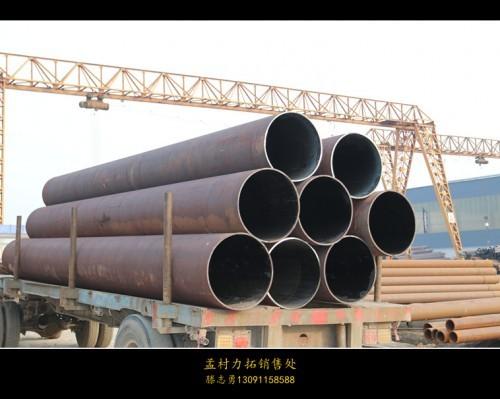 巨能530*12大口径热扩无缝钢管20#各种规格型号无缝钢管