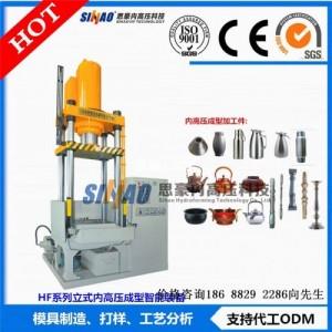 广东塑料制品液压机定制化非标液压机 质量和服务趋势