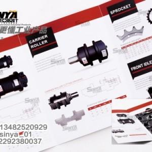 企业样本印刷 电子产品制造设备 工业样本 协会会员册设计制作