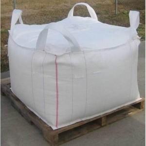 吨袋编织袋等塑料包装用品找赣州恒大定制是不错的选择哟