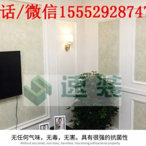 湖南益阳厂家加工/集成墙面/整装质量评价
