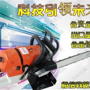 挖树机批发 带土球挖树机 林业机械铲头式起树机