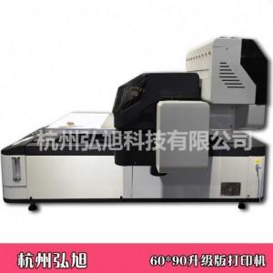 塑料制品二维码uv打印机 爱普生双喷头打印机
