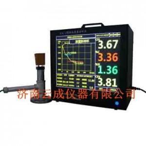 供应炉前铁水分析仪报价