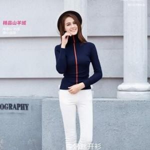 贵群四川羊绒衫定制厂家新款毛衣套头针织衫打底衫