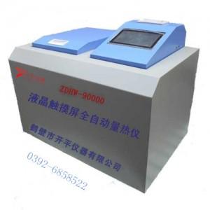开平ZDHW型生物质颗粒热值测试仪 量热仪