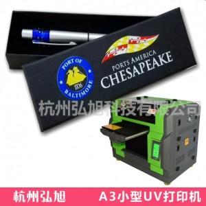 东北包装礼品盒印刷打印机器设备 uv打印机个性化彩印定制
