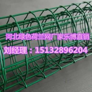 内蒙古绿色养殖铁丝网呼和浩特圈山波浪围网锡林浩特浸塑电焊网