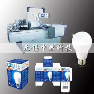 LED纸盒包装机_LED灯具包装机_LED装盒机