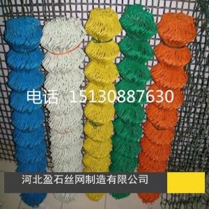 定做镀锌勾花网 包塑勾花网菱形网 不锈钢铁丝网 养殖养鸡防护