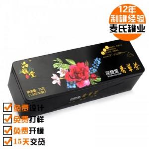 75g香草茶叶包装盒 可定制天然花果茶叶罐 马口铁盒方形