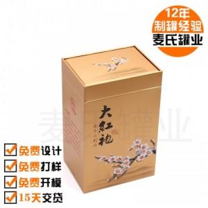 专业定制优质茶叶铁罐 方形铁盒 大红袍包装金属盒 可定制