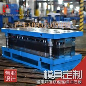 广东塑胶模具厂家***设计(图)|冲压模具|模具