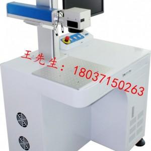 郑州卫浴商标专用激光打码机