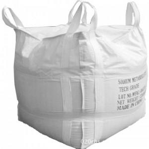 PVC PVB PPT专用吨袋 集装袋加工定做厂家