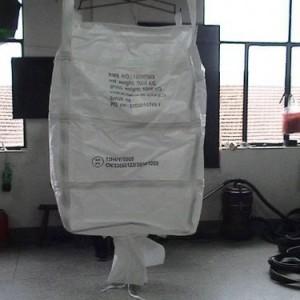 安徽合肥六安金寨吨袋集装袋加工定做厂家
