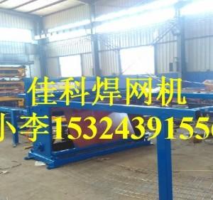 佳科全自动养殖用网焊网机 鸡鸽笼网排焊机 铁丝网焊接设备