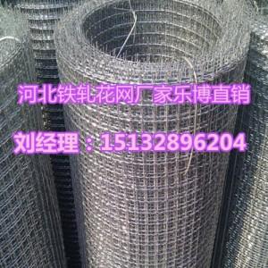 长春铁丝轧花网吉林养殖疙瘩网长白山金属轧花网片