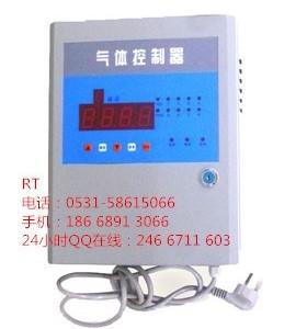 硅烷浓度分析检测仪,硅烷气体泄漏报警主机控制器