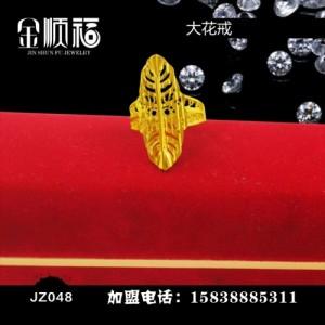 屏边黄铜饰品加工  蒙自黄铜饰品加工