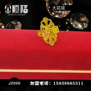 云南省黄铜饰品加工  广南黄铜饰品加工