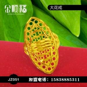 文山黄铜饰品加工  河口黄铜饰品加工