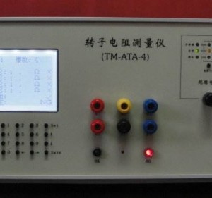 世通仪器检测、外校-电阻测量仪检测校准