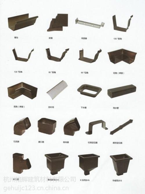 石家庄彩铝排水系统