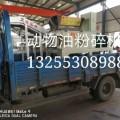 环保猪油炼油锅生产线专业炼猪油天达td-512