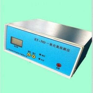气体检测分析仪器 (ET-(NO)一氧化氮分析仪 一氧化氮分